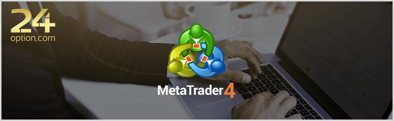 descarga la aplicación de MetaTrader4